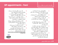 Top Tips Talking to your GP Farsi